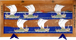 Votive Picture of Ships Dedicated to Ubagami Grand Shrine