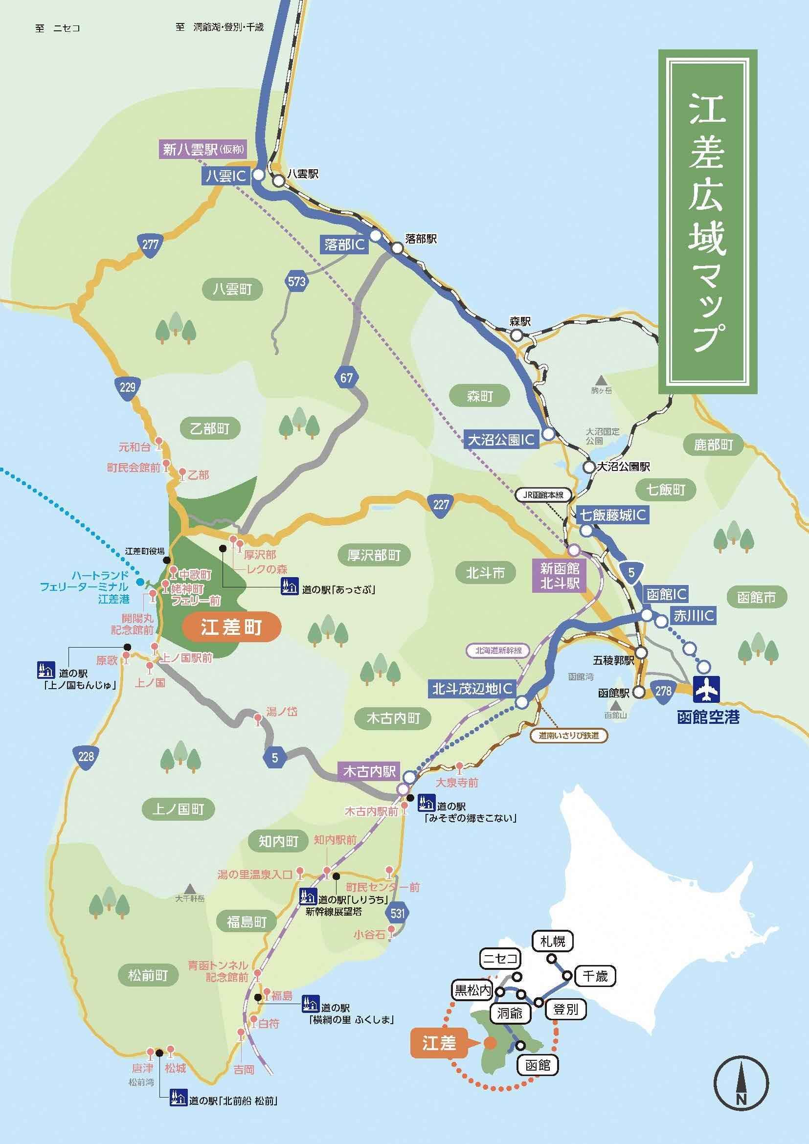 江差町の地図